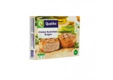 Chicken Buckwheat Burgers - Burger de poulet et sarrasin halal. Riche en protéines et fibres. Source de vitamines et minéraux. 4 pièces.