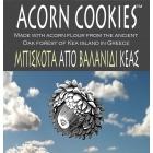 ACORN COOKIES - Les glands géants de Kea sont non seulement délicieux et nutritifs  mais ils aident aussi les agriculteurs de l île à se procurer des nouveaux revenus durables grâce à l'antique forêt de chênes.  ACORN cookies a remporté le prix de produit  et d'emballage les plus innovants en Grèce en 2015.