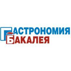 Logo de Bakaleya