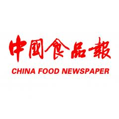 China Food Newspaper